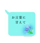 """伝えたい言葉に花を添えて。""""吹き出し""""2(個別スタンプ:17)"""
