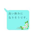 """伝えたい言葉に花を添えて。""""吹き出し""""2(個別スタンプ:18)"""