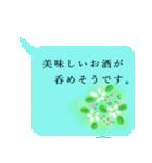"""伝えたい言葉に花を添えて。""""吹き出し""""2(個別スタンプ:19)"""