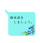 """伝えたい言葉に花を添えて。""""吹き出し""""2(個別スタンプ:21)"""