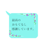 """伝えたい言葉に花を添えて。""""吹き出し""""2(個別スタンプ:25)"""