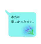 """伝えたい言葉に花を添えて。""""吹き出し""""2(個別スタンプ:26)"""