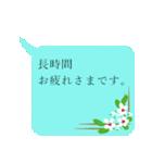 """伝えたい言葉に花を添えて。""""吹き出し""""2(個別スタンプ:27)"""