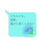 """伝えたい言葉に花を添えて。""""吹き出し""""2(個別スタンプ:28)"""