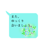 """伝えたい言葉に花を添えて。""""吹き出し""""2(個別スタンプ:29)"""