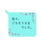 """伝えたい言葉に花を添えて。""""吹き出し""""2(個別スタンプ:30)"""