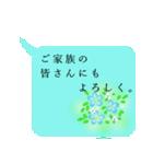 """伝えたい言葉に花を添えて。""""吹き出し""""2(個別スタンプ:31)"""