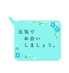 """伝えたい言葉に花を添えて。""""吹き出し""""2(個別スタンプ:32)"""