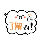 ふきだしさん【仕事用】(個別スタンプ:01)