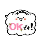 ふきだしさん【仕事用】(個別スタンプ:02)