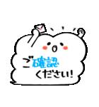 ふきだしさん【仕事用】(個別スタンプ:03)