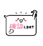 ふきだしさん【仕事用】(個別スタンプ:04)