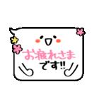 ふきだしさん【仕事用】(個別スタンプ:05)