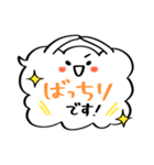 ふきだしさん【仕事用】(個別スタンプ:06)