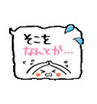 ふきだしさん【仕事用】(個別スタンプ:09)