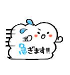 ふきだしさん【仕事用】(個別スタンプ:10)