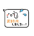 ふきだしさん【仕事用】(個別スタンプ:11)