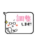 ふきだしさん【仕事用】(個別スタンプ:13)