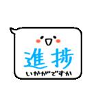 ふきだしさん【仕事用】(個別スタンプ:14)
