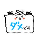 ふきだしさん【仕事用】(個別スタンプ:15)
