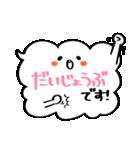 ふきだしさん【仕事用】(個別スタンプ:16)