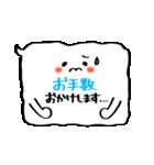 ふきだしさん【仕事用】(個別スタンプ:19)
