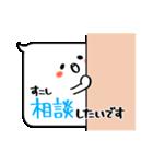 ふきだしさん【仕事用】(個別スタンプ:20)