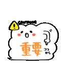 ふきだしさん【仕事用】(個別スタンプ:22)