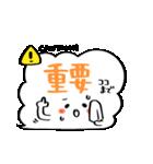 ふきだしさん【仕事用】(個別スタンプ:23)
