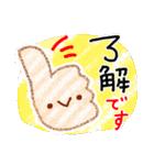 ゆるっと手描きクレヨン♪あいさつ(個別スタンプ:03)