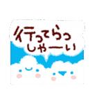 ゆるっと手描きクレヨン♪あいさつ(個別スタンプ:04)