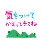 ゆるっと手描きクレヨン♪あいさつ(個別スタンプ:07)