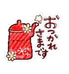 ゆるっと手描きクレヨン♪あいさつ(個別スタンプ:08)