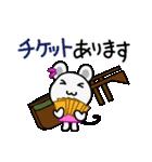 チュー子 2(個別スタンプ:1)