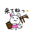 チュー子 2(個別スタンプ:2)