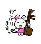 チュー子 2(個別スタンプ:3)