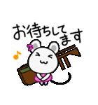 チュー子 2(個別スタンプ:5)
