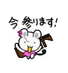 チュー子 2(個別スタンプ:6)