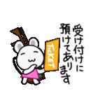 チュー子 2(個別スタンプ:9)