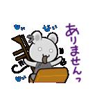 チュー子 2(個別スタンプ:10)