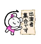 チュー子 2(個別スタンプ:14)