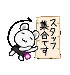 チュー子 2(個別スタンプ:15)