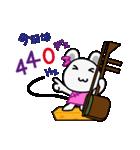 チュー子 2(個別スタンプ:16)