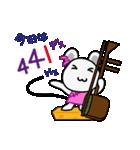 チュー子 2(個別スタンプ:17)