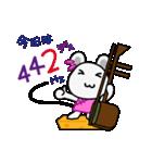 チュー子 2(個別スタンプ:18)