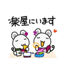 チュー子 2(個別スタンプ:20)
