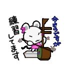 チュー子 2(個別スタンプ:23)