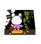 チュー子 2(個別スタンプ:29)