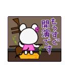 チュー子 2(個別スタンプ:30)