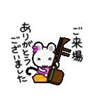 チュー子 2(個別スタンプ:33)
